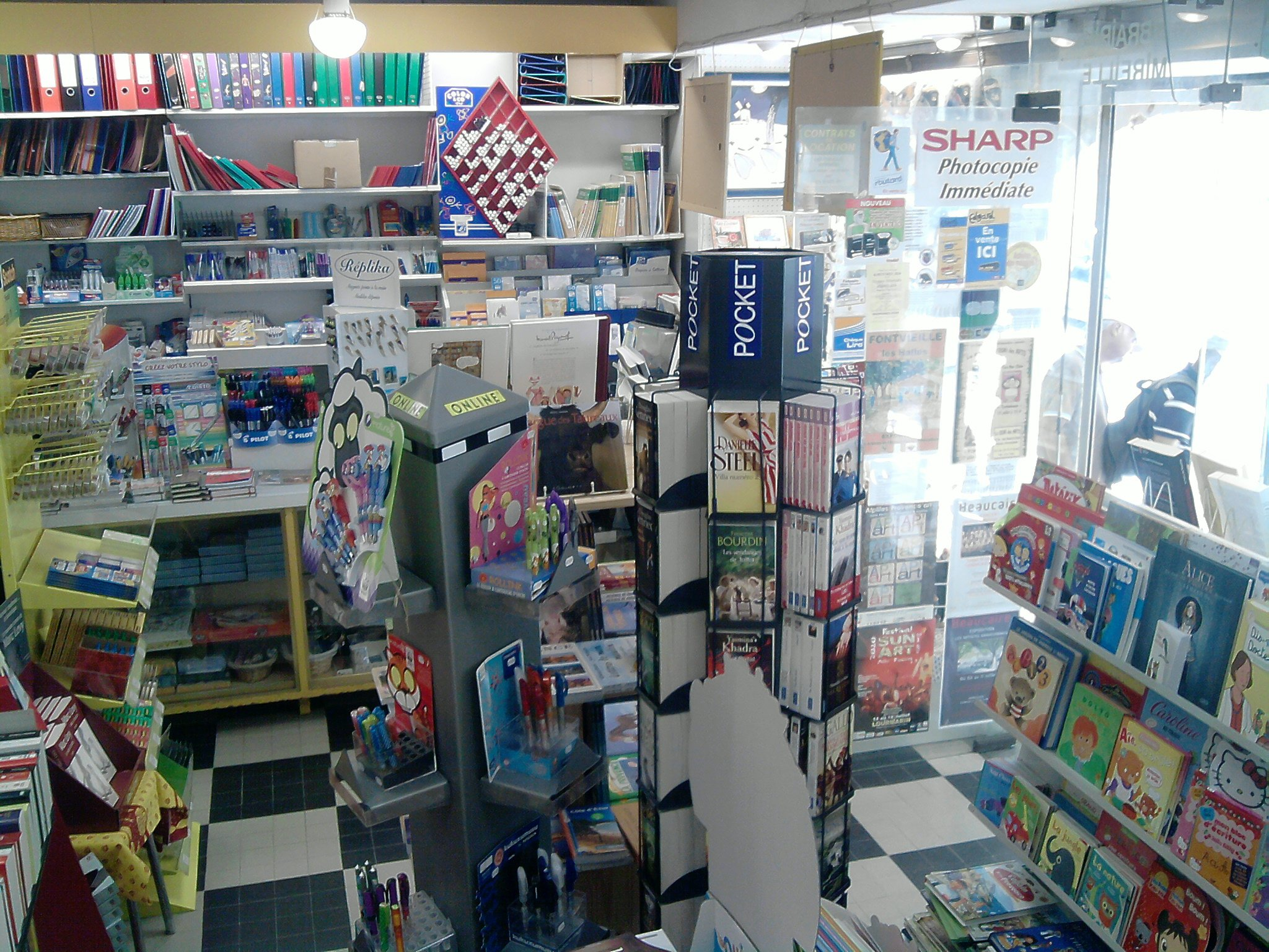 Librairie intérieure